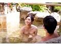 [MXGS-893] 寝取られ人妻温泉旅館 ~犯され願望、濡れる美人妻~ 青山はな