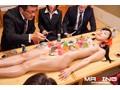 [MXGS-918] 屈辱の全裸居酒屋店員 由愛可奈