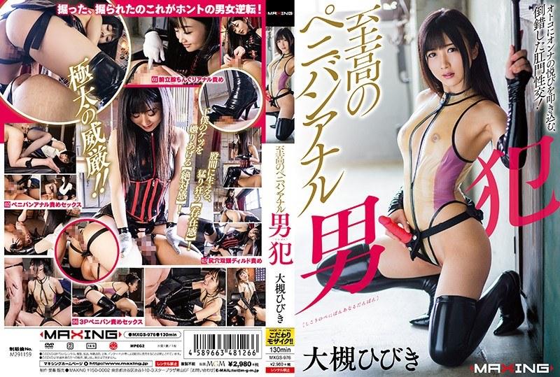 ラグジュTV 009 砂川りな 34歳 主婦は、3年振りのセックスでオモチャ使用のリクエスト
