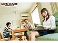 シェアハウス内での禁断の押し付けSEX 吉沢明歩 1