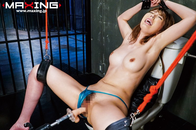 [MXGS-818] Yui - Fucking Machine SEX