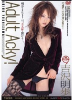 Adult Acky! 吉沢明歩 ダウンロード