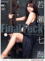 Final Fuck 若瀬七海 ダウンロード