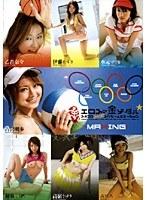 (h_068mxsps035)[MXSPS-035] エロスの金メダル☆ ダウンロード