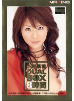 (h_068mxsps00081)[MXSPS-081] 小沢菜穂 DUAL BOX 8時間 ダウンロード