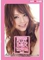 吉沢明歩 DUAL BOX SPECIAL! 12時間 vol.1