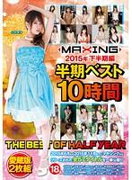 (h_068mxsps00442)[MXSPS-442] マキシング半期ベスト10時間 〜2015年下半期編〜 ダウンロード