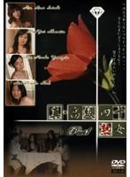 (h_081jkgs01)[JKGS-001] 真・高級四十熟女 Part1 ダウンロード