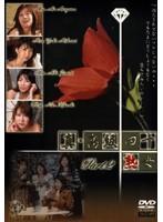 (h_081jkgs02)[JKGS-002] 真・高級四十熟女 Part2 ダウンロード