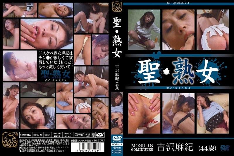 裸エプロンの人妻、吉沢麻紀出演の放尿無料動画像。聖・熟女 吉沢麻紀(44歳)