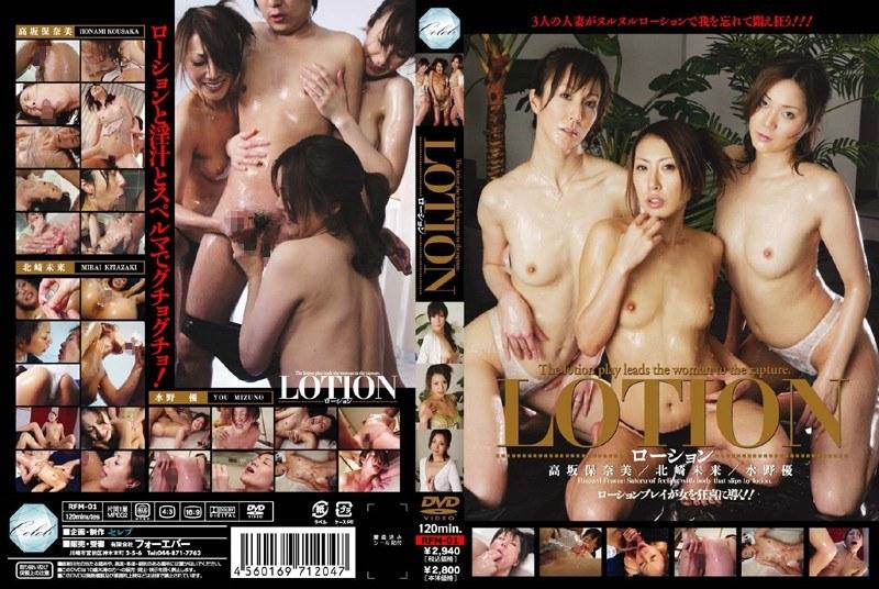 人妻、澤村レイコ(高坂保奈美、高坂ますみ)出演のローション無料熟女動画像。LOTION