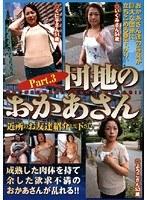 (h_081tifj13)[TIFJ-013] 団地のおかあさん Part3 ダウンロード