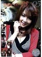 (h_081tkyo00005)[TKYO-005] Tokyo☆247 PS 05 ダウンロード