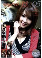 Tokyo☆247 PS 05 ダウンロード