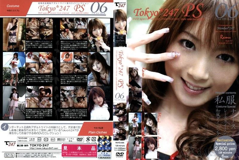 Tokyo☆247 PS 06