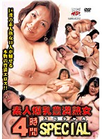 (h_086cent28)[CENT-028] 素人爆乳豊満熟女4時間SPECIAL ダウンロード