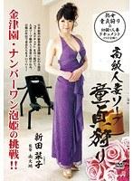 栞子(新田栞子) の画像