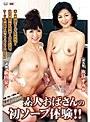 新田栞子(にったしおりこ)の無料サンプル動画/画像2