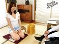 (h_086euud00025)[EUUD-025] 出張!!熟女ソープ 澤村レイコをお届けします〜独身男性に強制中出しさせちゃいました〜 ダウンロード 7