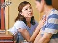 [FERA-052] 淋しんぼ母さん 過剰な愛情欲情セックス 敷根まほ