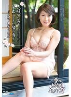 夫婦ゲンカで家出してきた隣の奥さん~背徳感のある壁一枚向こう側の浮気セックス~ 岩崎麻莉子
