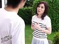 夫婦ゲンカで家出してきた隣の奥さん~背徳感のある壁一枚向こう側の浮気セックス~ 今宮慶子