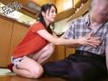 (h_086gufu00002)[GUFU-002] 嫁のやわ肌を這う義父の卑猥な舌づかい 夢野あやめ ダウンロード 2