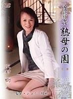 (h_086herd20)[HERD-020] 近親相姦 熟母の園 沢村樹 ダウンロード
