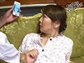 友達の母親~最終章~ 小野さち子 4