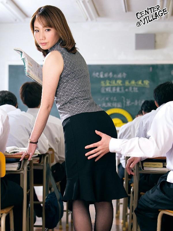 声が出せない絶頂授業で10倍濡れる人妻教師 小林けい