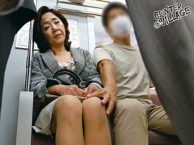 人妻痴●電車~さわられた五十路母~ 小田原信子