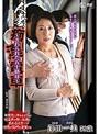 人妻痴漢電車〜さわられた五十路母〜 澤田一美