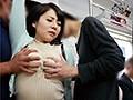 巨乳妻揉みまくり痴漢 執拗な乳揉みを繰り返されパンティーから愛液が流れ出すほどぬるぬるになった人妻は痴漢棒挿入を拒めない。 牧村彩香 3