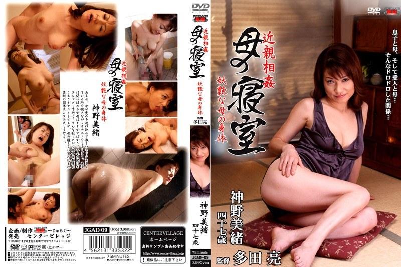 寝室にて、人妻、神野美緒出演のオナニー無料熟女動画像。近親相姦 母の寝室 神野美緒