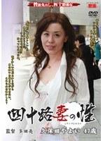 (h_086jjun05)[JJUN-005] 四十路妻の性 久保田やよい ダウンロード