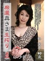 (h_086jkrd02)[JKRD-002] 厳選奥さま生搾り 柊麗子 ダウンロード