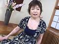 五十路の熟女、相原千恵子出演の中出し無料動画像。厳選奥さま生搾り 相原千恵子
