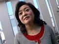 初撮り人妻ドキュメント 平由美子 サンプル画像0