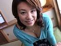 初撮り人妻ドキュメント 小柳倫子 サンプル画像0