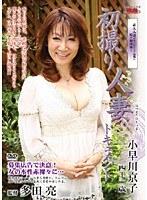 (h_086jrzd77)[JRZD-077] 初撮り人妻ドキュメント 小早川京子 ダウンロード
