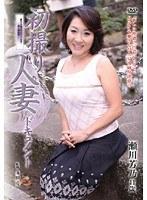 初撮り人妻ドキュメント 瀬川芳乃