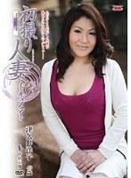 (h_086jrzd00114)[JRZD-114] 初撮り人妻ドキュメント 津久井洋子 ダウンロード