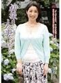 初撮り人妻ドキュメント 石井麻奈美