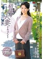 (h_086jrzd00343)[JRZD-343] 初撮り人妻ドキュメント 香川夕希 ダウンロード