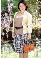(h_086jrzd00377)[JRZD-377] 初撮り人妻ドキュメント 有森潤子 ダウンロード