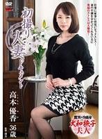 (h_086jrzd00633)[JRZD-633] 初撮り人妻ドキュメント 高本優香 ダウンロード