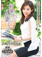 (h_086jrzd00680)[JRZD-680] 初撮り人妻ドキュメント 君嶋さくら ダウンロード