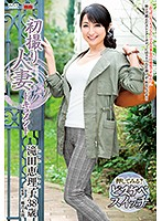 (h_086jrzd00701)[JRZD-701] 初撮り人妻ドキュメント 滝田恵理子 ダウンロード
