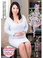 h_086jrzd00726[JRZD-726]初撮り人妻ドキュメント 永井里佳