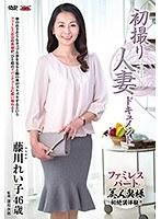 h_086jrzd00733[JRZD-733]初撮り人妻ドキュメント 藤川れい子
